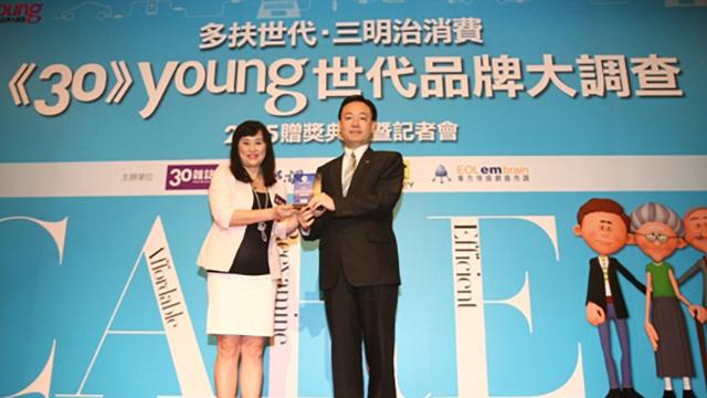 信義房屋榮獲Young世代「最常使用」&「最想擁有」品牌雙料冠軍
