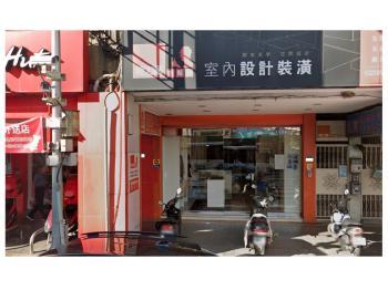 興隆路金店面 - C224833