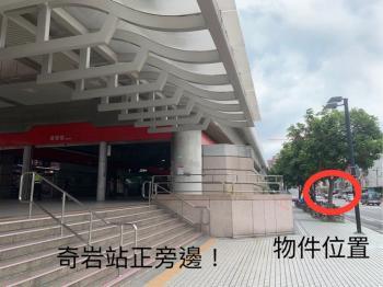 奇岩捷運稀店廠辦 - C256314